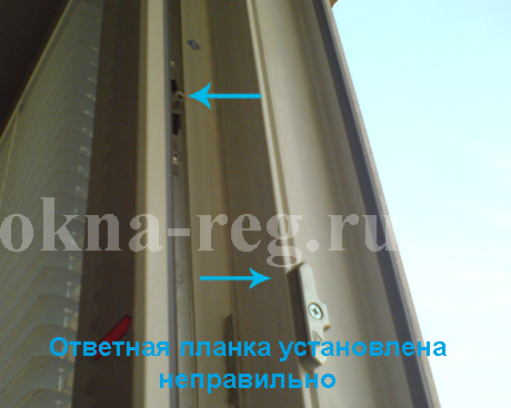 Герметизация стыков панелей перекрытия