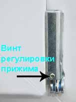 Регулировка прижима нижней петли пластикового окна