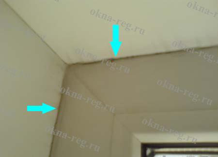 Свистит окно и есть следы продувания
