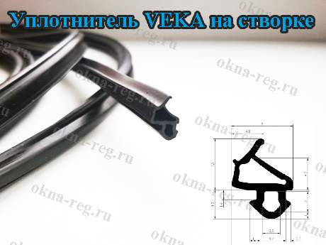 Уплотнитель VEKA на створке, внешний вид